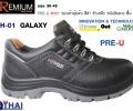 safety shoe  [H-01 #GALAXY]
